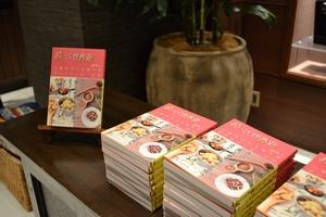 シティリビング横浜主宰「世界の料理でクリスマス夜ピクニック」